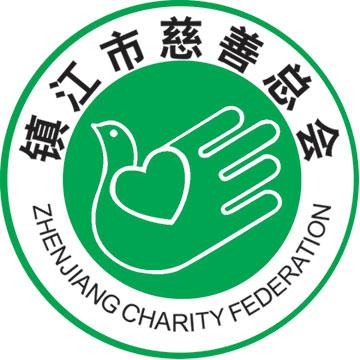 """镇江市慈善总会会徽由""""心"""",""""手"""",""""鸽""""三个元素"""